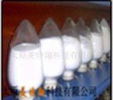 甲基二磺酸钠(MTX-801)