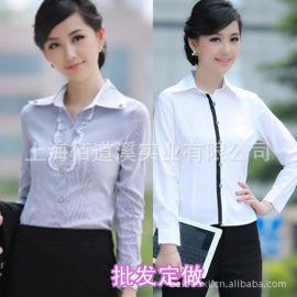 工作服新款韩版女装修身长袖衬衫春夏秋装衬衣职业装