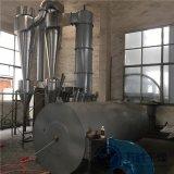 碱式碳酸锌干燥机脱硫石膏闪蒸烘干机 高分子聚合物闪蒸干燥机