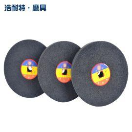 纤维尼龙轮200*50/200*25不织布耐磨不锈钢抛光