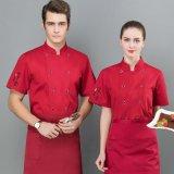廚師工作服男短袖廚房工衣烘焙後廚衣服定製餐飲酒店餐廳服裝夏季