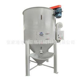 M-3000塑料粉末 粒料 立式混合干燥机 拌料机可定制加热