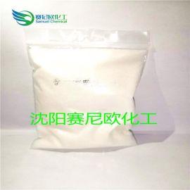 沈阳供应聚丙烯酰胺 PAM 99含量