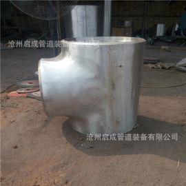 厂家直销 不锈钢304焊接三通 DN600等径三通 等不锈钢管件