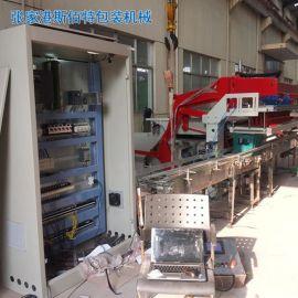 全自動 多型號裝卸箱 四連杆裝卸箱 定制可選質量可靠