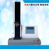 特價 包裝材料拉力試驗機 強度抗拉抗壓實驗儀