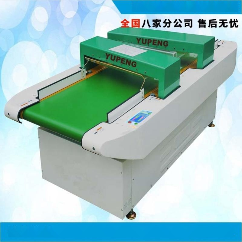 全自動 高精度服裝檢針機驗針機探針機 電車漏針斷針檢測儀