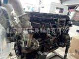 VG9003080001豪沃發動機複合密封墊圈  廠家直銷價格圖片