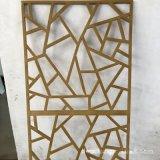 仿木纹铝花格热转印 街道改造仿古铝窗花厂家定制