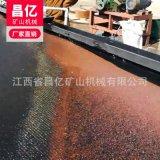 江西铜米水洗摇床设备 垃圾回收金属玻璃钢水摇床生产厂家