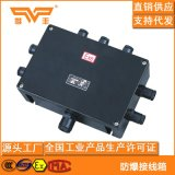 BJX8050防爆防腐接线箱BJX防爆接线箱带端子