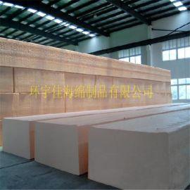 深圳耐高温压缩泡棉厂家