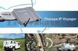 Thuraya IP Voyager歐星網路終端