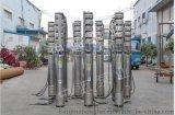 天津QK礦用搶險潛水泵