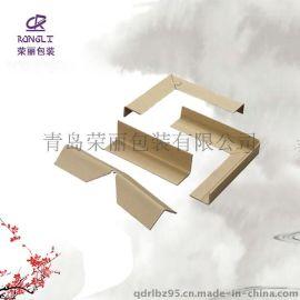山东纸箱包装厂家 定做L型纸护角 50*50*5 环保出口