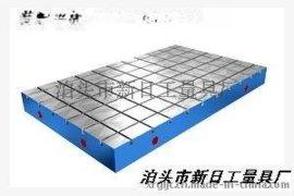 1000*2000铸铁平板-检测平台-装配平板
