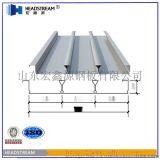 【樓承板安裝】樓承板安裝供應 樓承板安裝價格 樓承板安裝廠家