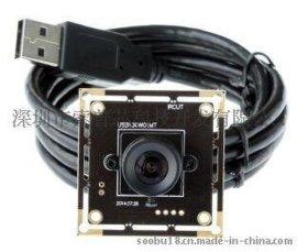720P高清USB摄像头模组