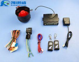 通用型汽车防盗器,汽车振动报警器,单向震动器