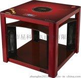 华仕得电取暖桌冬季常年面向全国各地招商