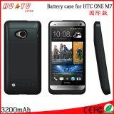 國際版HTC ONE M7手機背夾電池 移動電源 手機充電寶 充電保護殼