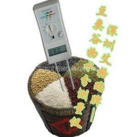 玉米含水仪 大米测水仪 粮食含水仪