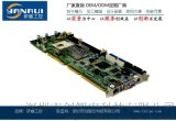 研睿工控 CPU全長卡 IF845DL 工控主板