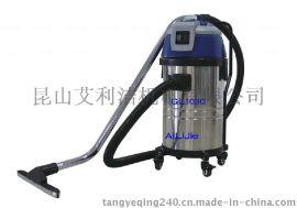 小型工業吸塵器-蘇州工業吸塵器廠家