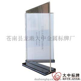 有机亚克力T型酒水牌 广告展示透明桌签 有机玻璃餐厅价格牌台座