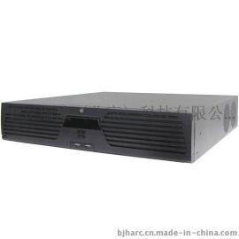 供应DS-9616/9632/9664N-H8海康威视网络硬盘录像机