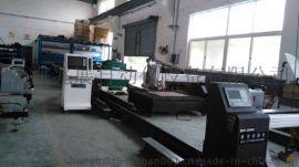 上海兆展CNCUTT系列平坡打坡口 管子打坡口 数控火焰等离子切割机生产厂家