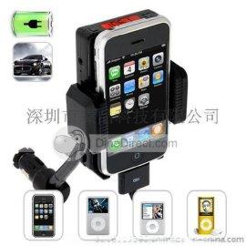 iphone5 车载FM发射器 allkit全合一iphone发射器 支架FM发射器