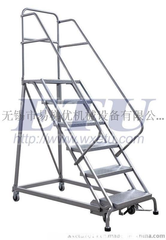 ETU易梯优,304不锈钢登高梯 防腐防锈
