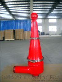 江西龙达厂家直销采矿分级设备Fx350水力旋流器