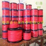 引源生產4毫米強拉力繩 抗老化抗紫外線繩