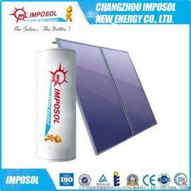 厂家直销节能环保平板太阳能集热器