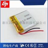 3.7v 電池聚合物503030記錄儀   插卡音箱    420mAh