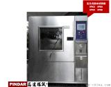IPX3~IPX6淋雨试验箱 防水试验箱 耐水试验箱