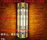 铝材壁灯厂,铝材壁灯图片,铝材壁灯价格,铝材壁灯批发