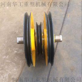 滑轮组厂家供应直销16t轧制滑轮组 双梁起重机滑轮组 行车轮 价格低的滑轮组