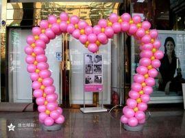南充小丑气球派送、南充开业拱门批发、南充氦气球、南充结婚气球布置、南充舞台气球装饰、南充婚礼气球布置、南充**气球装饰151-8297-8140
