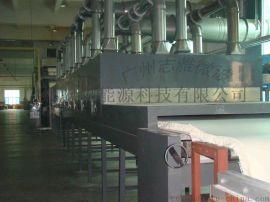 广州志雅保温材料微波干燥设备(保温材料微波烘干机)