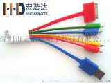 宏浩达數據線工厂直销  一數據線多功能數據線