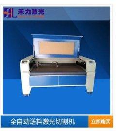 供应深圳雪纺服装激光切割裁剪机,桑蚕丝布裁剪机