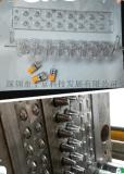 中山1508模条(G4灌胶模具)蓝宝石灌胶模条 深圳1508模条厂家