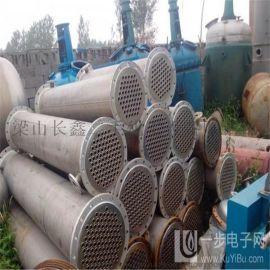低价  二手不锈钢列管冷凝器不锈钢换热器板式换热器