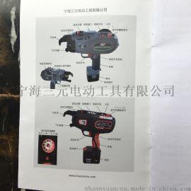 九威全自動RT580鋼筋捆扎機