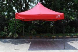 金又来 3x3黑金钢四角帐篷伞 600D加厚耐磨地摊帐篷伞定制 厂家批发代理加盟