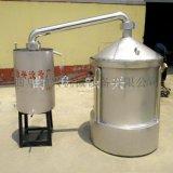 小型传统工艺酿酒设备 白酒蒸馏酿酒设备