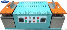 长久机械CJ13GL-F01滚轮式封盒机